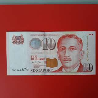 S$10 HTT banknote