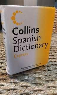 西班牙文字典