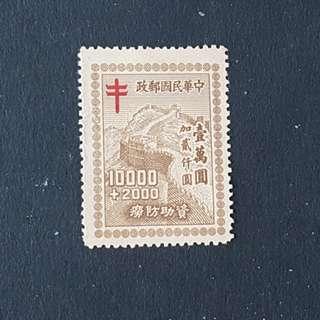 ROC stamp