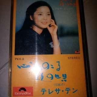 鄧丽君日本歌錄音帶,纯欣賞,非賣品。