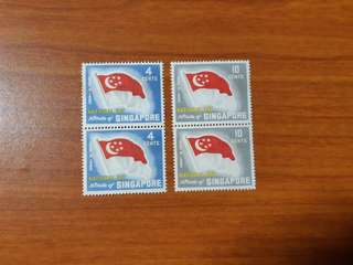 Rare 2-in-1 1960 Singapore stamp with the State Flag