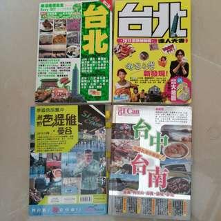 台灣曼谷旅遊書(每本)