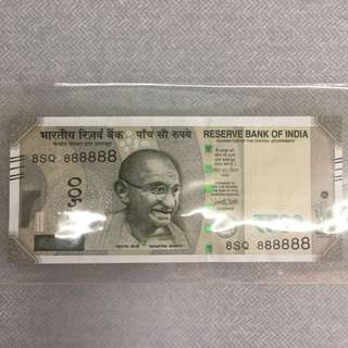 500 Rupees 8SQ 888888 INDIA NOTE SUPER SPECIAL SOLID NUMBER NO 8 AND SQ FOR SINGAPORE AIRLINES AUNC CONDITION