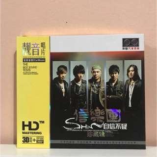 Shin 信乐团 CD