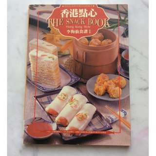 The Snack Book Hong Kong Style