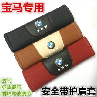 For BMW: Brand New High Quality Car Leather Seat Belt Seatbelt Cover Shoulder Pad for BMW Series 1 2 3 4 5 6 7 X1 X2 X3 X4 X5 Grand Tourer M760Li