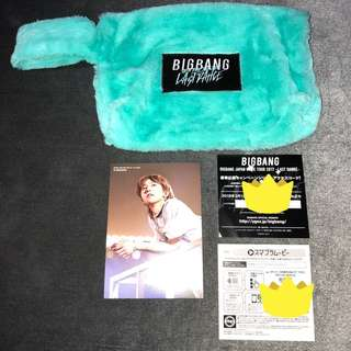 BIGBANG LAST DANCE FIRST PRESS LIMITED POUCH EXCLUSIVE COMBO