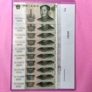 第五套人民幣中國人民銀行壹圓豹子號M61R903111-888-000