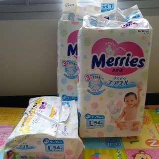 Merries Tape Diaper L Size