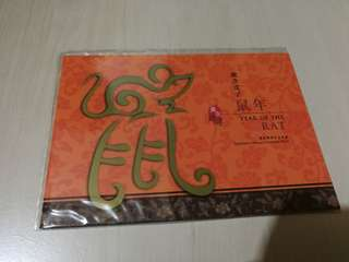 Hong Kong Post Stamp 香港郵政郵票套摺歲次戊子鼠年樣本小全張year of the rat sheetlet specimen