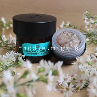 share in jar 15gr the body shop himalaya charcoal purifying glow mask