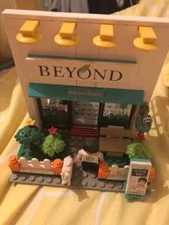 金秀賢 beyond Lego