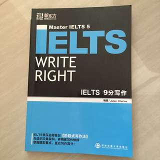 IELTS 9分寫作