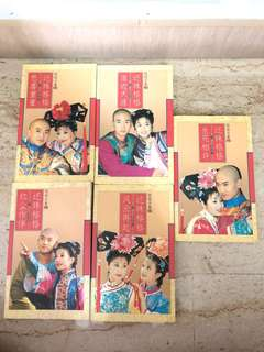 Chinese Books - 还珠格格