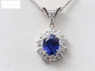 蓝宝石💧铂金项链