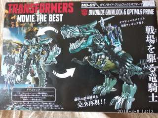 MB-09 transformers movie the best Grimlock