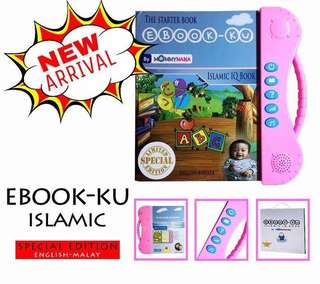 EbookKu Islamic Special Edition (BM-BI)