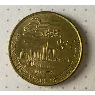Singapore $5 Dollars Coin 25th Anniversary of Independence