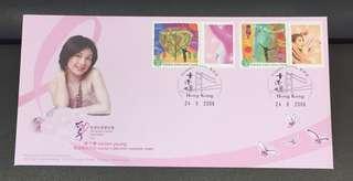 2006年香港乳癌基金會楊千嬅郵票紀念封