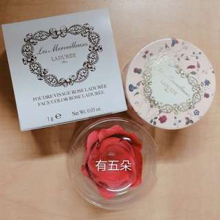 Laduree Singapore limited edition flower blush
