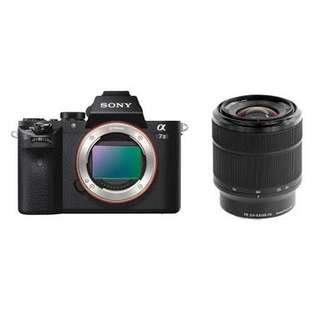 Kredit Tanpa CC Sony Alpha A7 II Body + FE 50mm F1.8