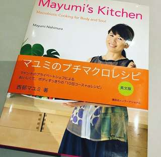 Mayumi's kitchen( Macrobiotic Cooking for Body & Soul)