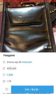 【最後特價】Ferragamo