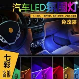 Car interior decorative LED multi colors Easy Fix 2 or 4 strips