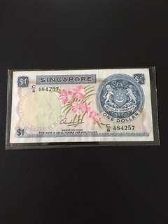 $1 orchid series no chop (EF) C6 484257