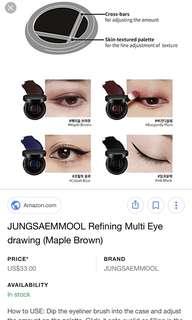 Jung Saem Mool Refining Multi Eye Drawing in Brown and Black