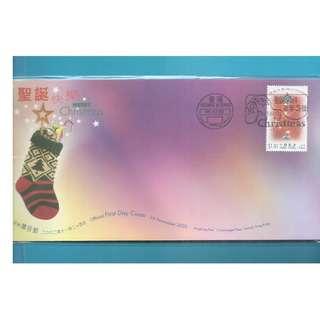2002-1209-SLOGAN,紀念封,聖誕封貼聖誕票,蓋聖誕宣傳機印