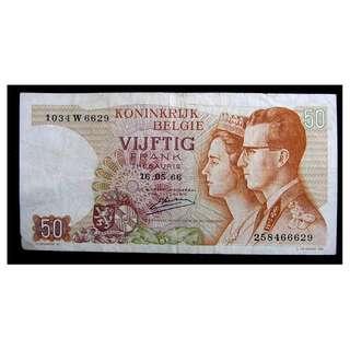 1966年比利時王國(Kingdom of Belgium)比皇博度安及去比奧拉王后像50法郎(Francs)鈔票