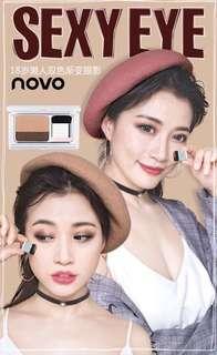 Novo Sexy Eyes 18 Two Tone Eyeshadow