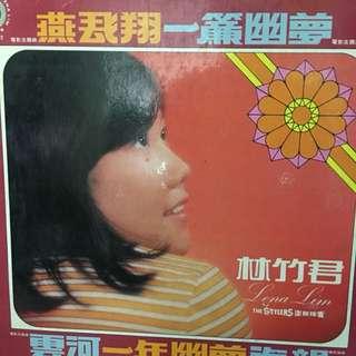 Lena lim vinyl record