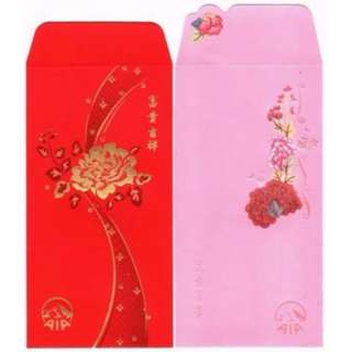 2015 AIA Red Packet 8pcs/pack