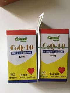 CoQ10 softgel 50mg 輔梅 (兩樽賣)
