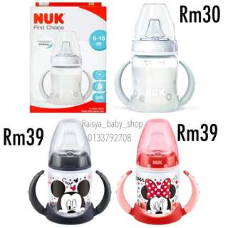 Nuk learning cup