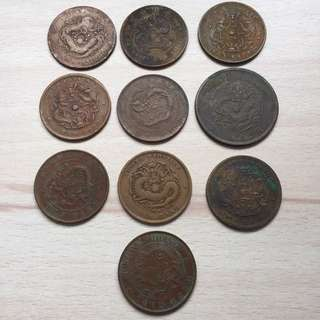 China 1890s - 1908 dragon copper cash coins (10 pcs)