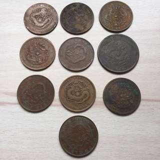 China 1890s - 1908 dragon copper cash coins (10 pcs)