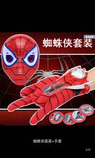 PO Kids cosplay accessories set brand new include mask w Lights and handset