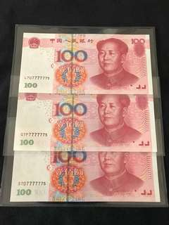China Rmb 100 Yuan With Almost Super Solid Identical Number