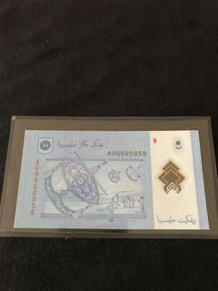Malaysia Ringgit $1 Polymer With Low Fancy Number