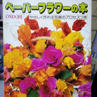 Japanese Crepe Flower Craft Book