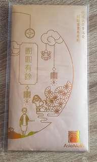 Golden Packet Asia Mall