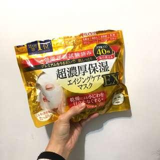 🚚 日本熱銷排行第一面膜(一包40片)