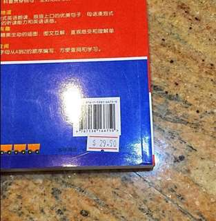 BN English-Chinese illustrated dictionary