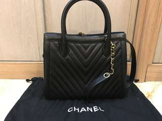 Authentic Vintage Chanel Bag