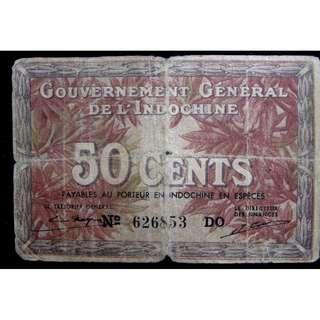 1939年法屬印支政府廣州灣女農挑擔挑1/2圓(Piastre)鈔票