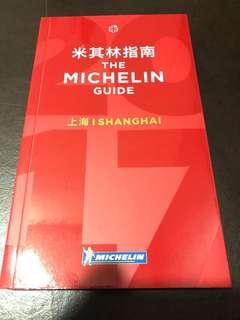 Michelin Guide - Shanghai