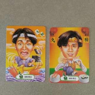 元祿壽司 1992年月曆卡 (郭富城 周星馳)